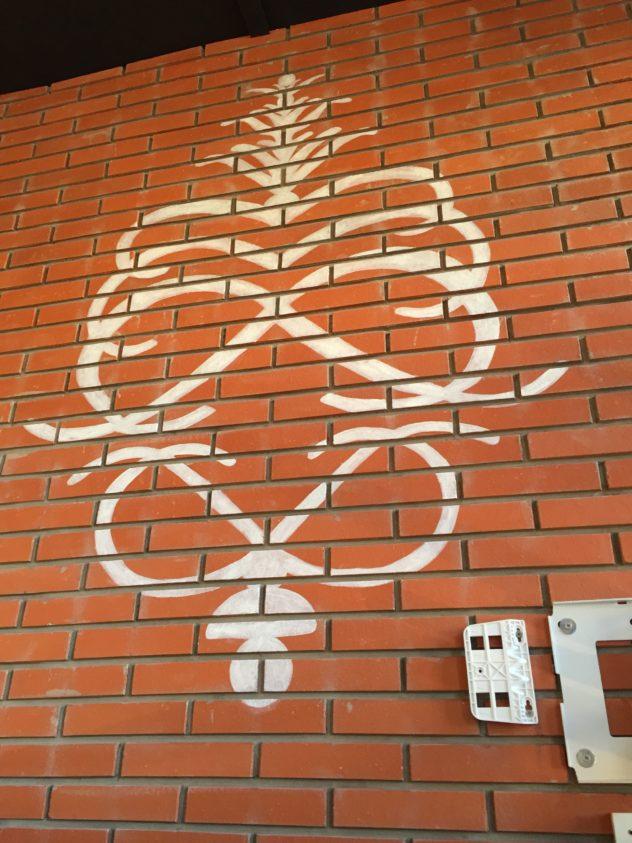 Mathilde Herrero Fresque murale CFA
